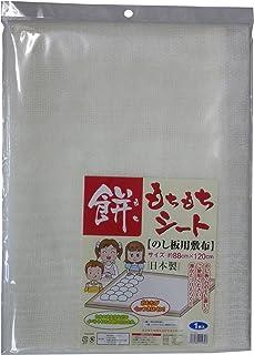イシミズ もちもちシートのし板用 ポリプロピレン 日本 AMT3502
