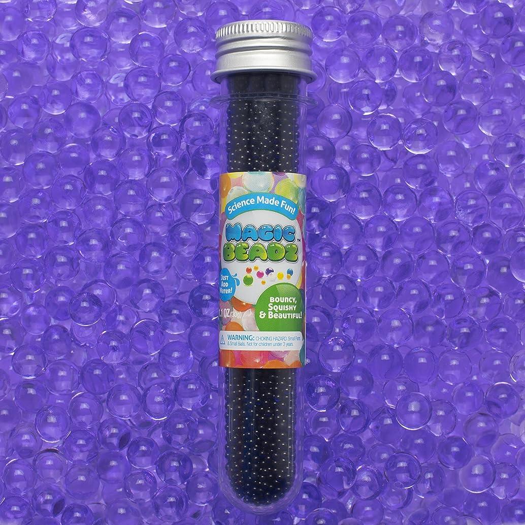 Magic Beadz - Purple Gel Water Beads - Transparent Jelly Pearls - Vase Filler - Wedding Centerpiece - Candles - Flower Arrangements - Resealable Tube