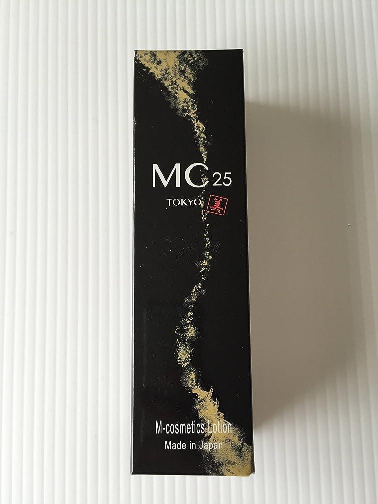 バーガー支店手順MC25 ローションN 120ml