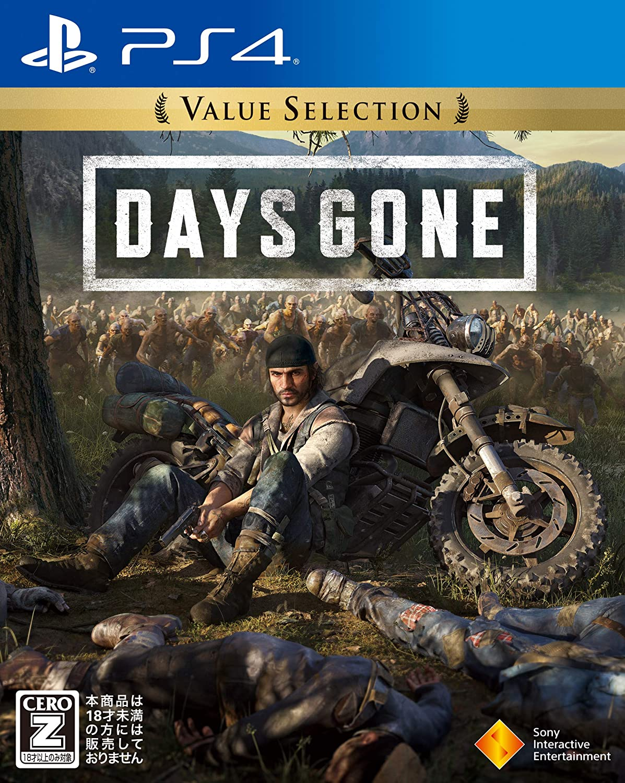 パンデミックで荒廃したオープンワールドで生き残る「Days Gone」