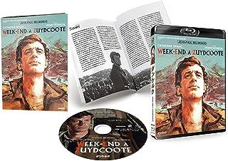 ダンケルク(1964) [Blu-ray]