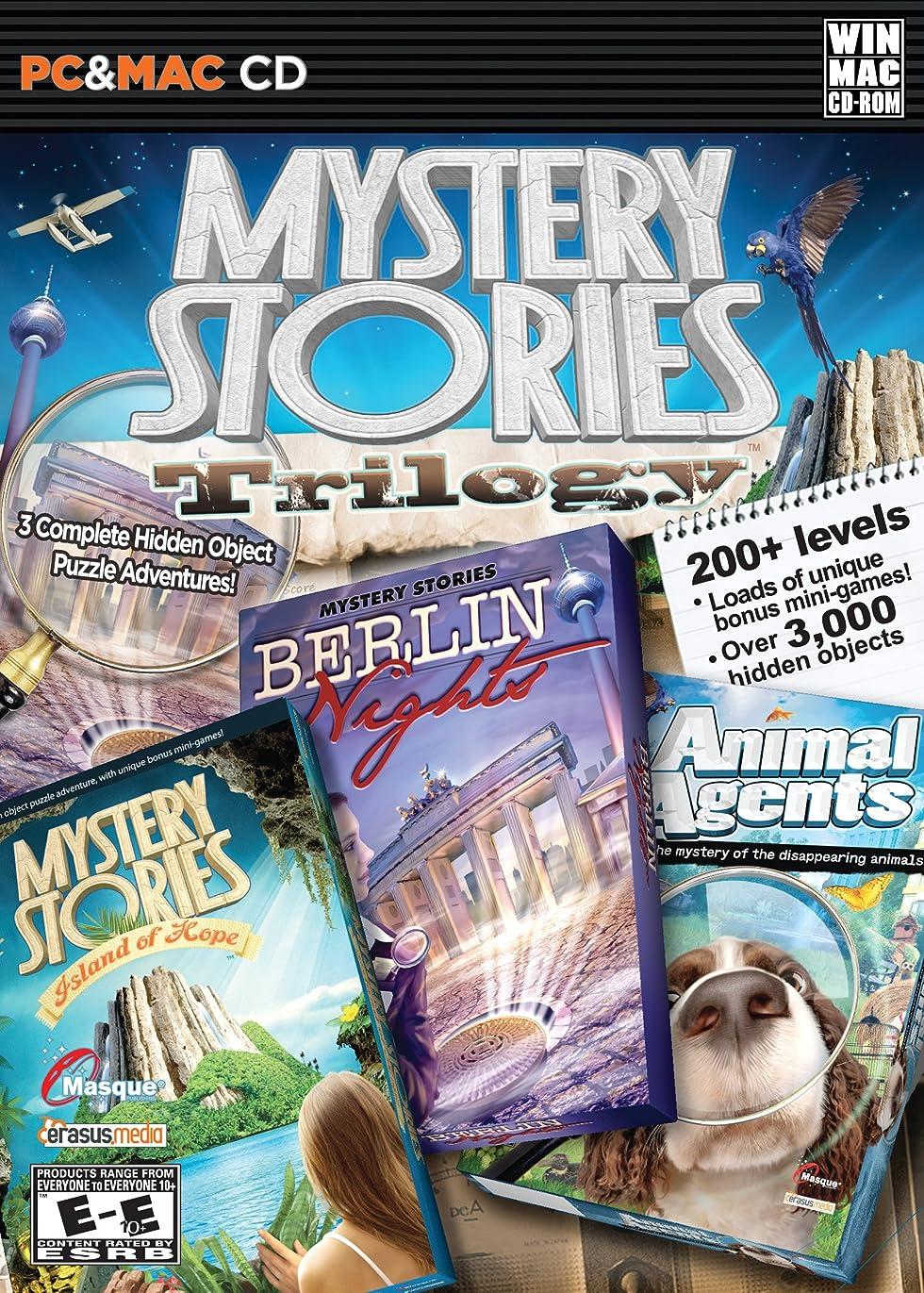 世界魂リネンMystery Stories Trilogy (輸入版)