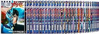 強殖装甲ガイバー コミック 1-31巻セット (カドカワコミックスAエース)