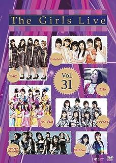 The Girls Live Vol.31 [DVD]