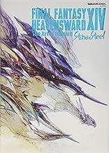 FINAL FANTASY XIV: HEAVENSWARD | The Art of Ishgard - Stone and Steel - (SE-MOOK)