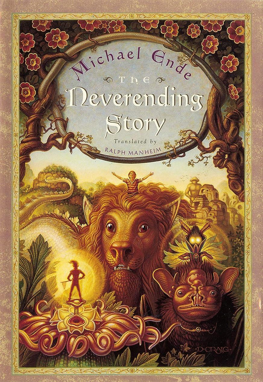 インストール国スタンドThe Neverending Story (English Edition)