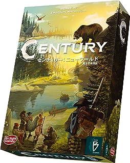 センチュリー:ニューワールド 完全日本語版