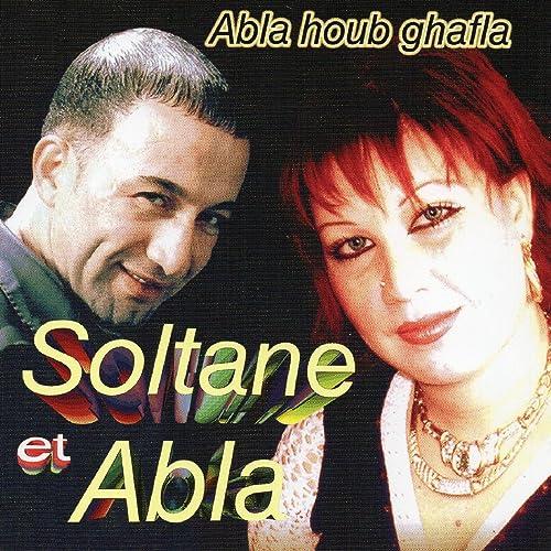ABLA TÉLÉCHARGER GRATUIT ET SOLTANE MP3
