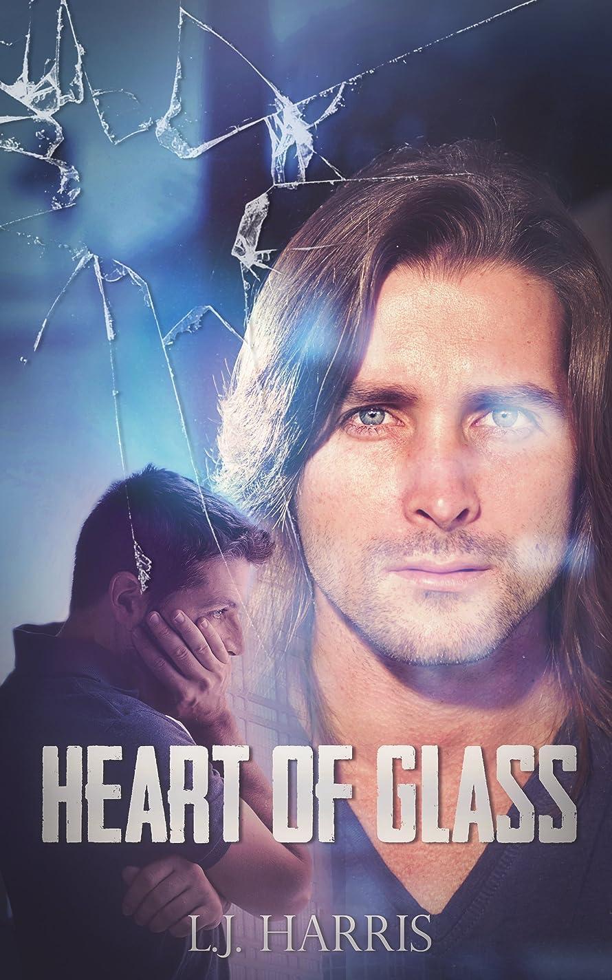 常習的ファイター明確にHeart of Glass (English Edition)