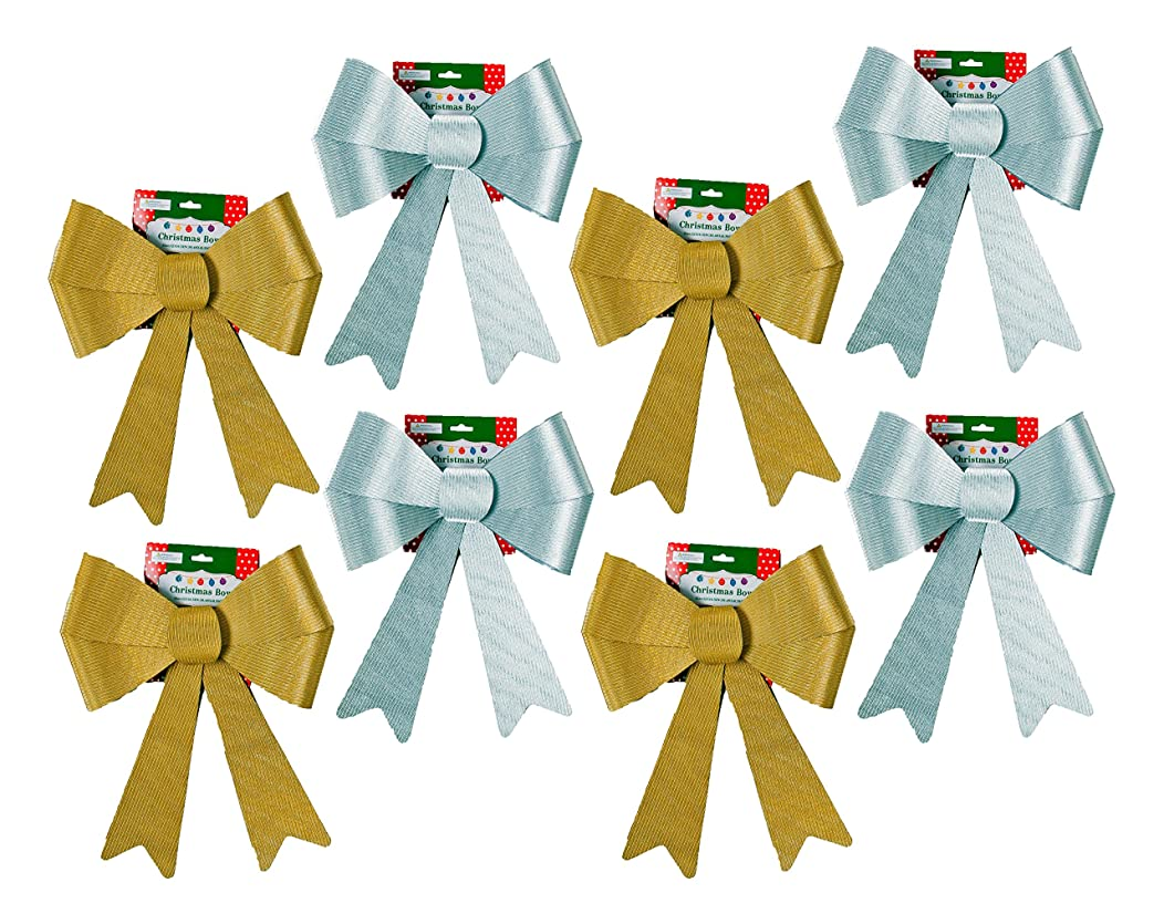 "Set of 8 Black Duck Brand Metallic Christmas Bows 12"" x 16.5"" Silver/Gold Hologram / 5 Loop (8)"