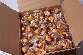 Fortune Cookies Fresh Single Wrap 400 Pcs (1 Box)At D&J Asian Market