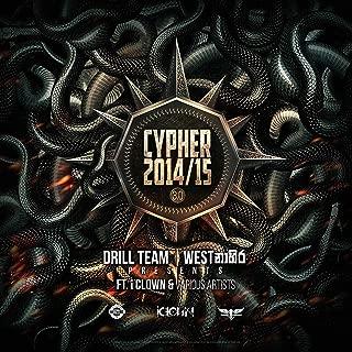 The Cypher, Pt. 3 (feat. I Clown) [Explicit]