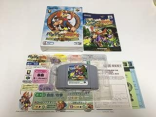 Banjo to Kazooie no Daibouken (Banjo-Kazooie), N64 Japanese Import