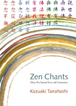 zen chants japanese