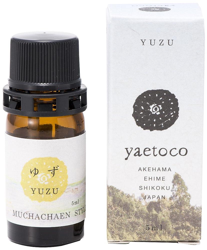 マンモス小道予防接種yaetoco エッセンシャルオイル 柚子5ml