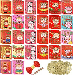 TUPARKA 66pcs Chinesische Rote Umschläge Chinese Hong Bao 2