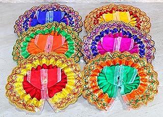eSplanade Ladoo Gopal Poshak   God Dress   Bhagwaan Ki Poshaak   Dev Vastra - (Set of 6) - for Size 2 (Medium/Large Size) ...