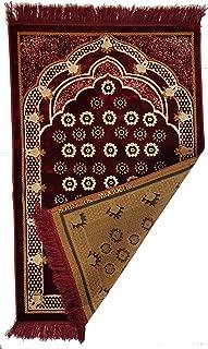 Islamic Prayer Rug Made in Turkey - Muslim Prayer Mat Janamaz for Salah Namaz