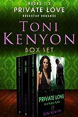 The Private Love Series: Books 1-3 (Private Love Series Boxset Book 1) Kindle Edition