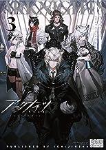 アークナイツ コミックアンソロジー VOL.3 (DNAメディアコミックス)