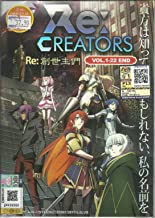 re creators dvd