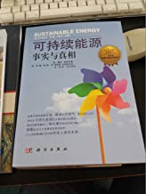 Sustainable Energy Without the hot Air(Chinese Edition)
