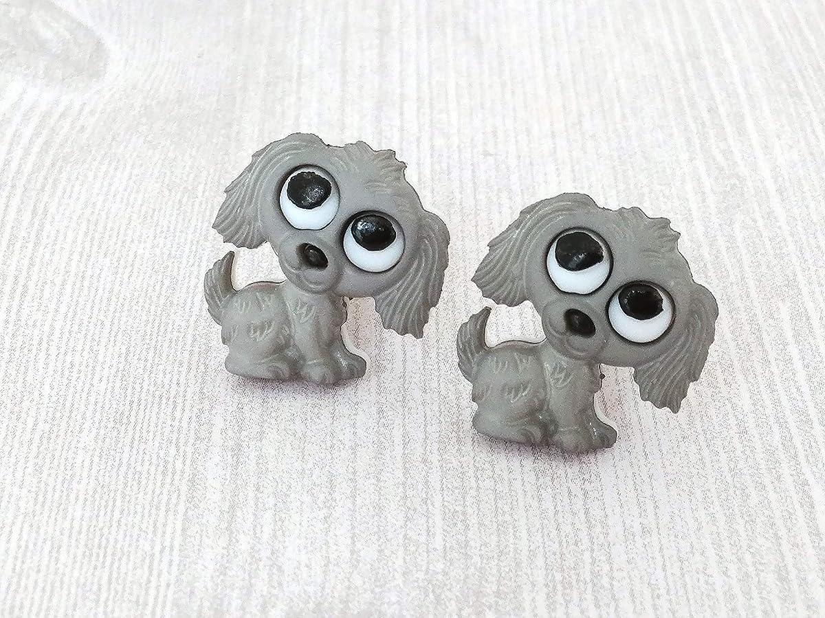 Clip On Earrings - Grey Puppy Earrings