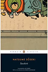 Sanshiro (Penguin Classics) Kindle Edition
