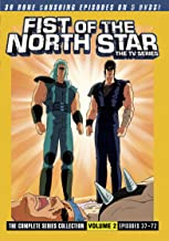 Fist of the North Star: TV Series 2