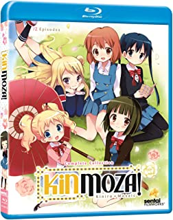 Kinmoza!: Complete Collection