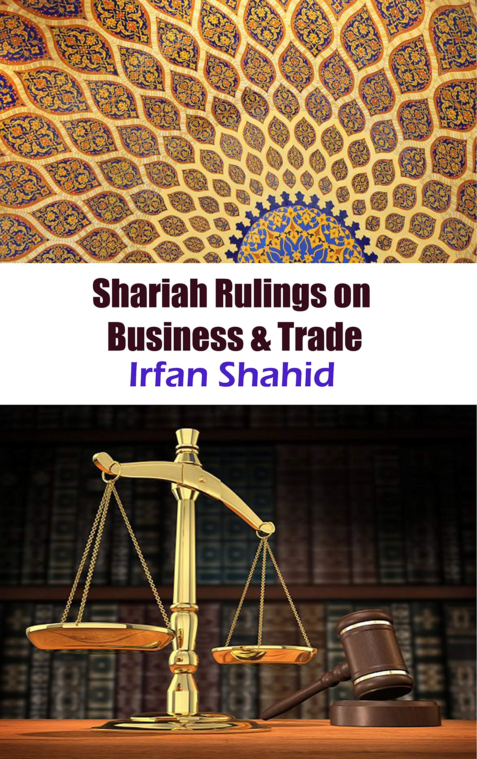 Shariah Rulings on Trade and Business