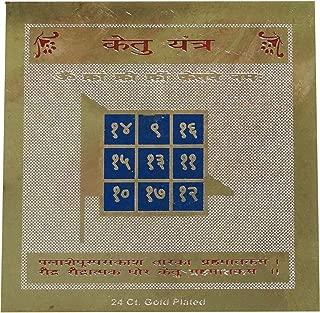 Maa Padma Farms Shree Ketu Yantra/Shri Ketu Yantra/Ketu Yatra - Vrindavan