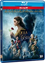 beauty and the beast with english subtitles
