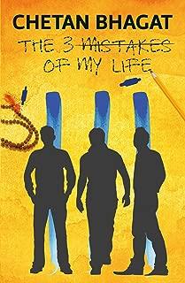 three mistakes of my life chetan bhagat