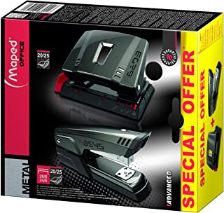 Maped Advanced Stapler and Hole Punch Set, 898011