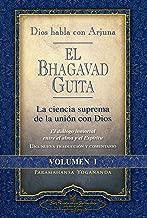 Dios habla con Arjuna: El Bhagavad Guita, Vol. 1 (God Talks with Arjuna) (Self-Realization Fellowship) (Spanish Edition)