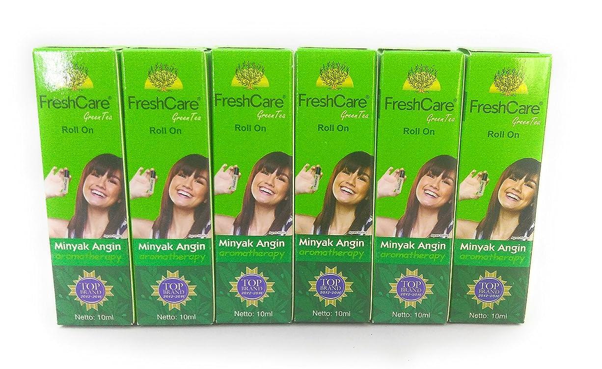 側溝松の木空白FreshCare フレッシュケア薬用オイルアロマセラピー - 緑茶、10ミリリットル(6パック)