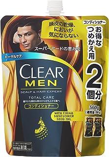 クリア フォーメン トータルケア 男性用コンディショナー つめかえ用 (健やかな頭皮へ) 560g