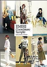 表紙: EMIRI Coordinate Sample - Spring-Summer/182styles - (美人開花シリーズ) | 辺見 えみり