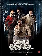 paran bandyopadhyay movies
