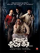 Best indian bengali movie Reviews