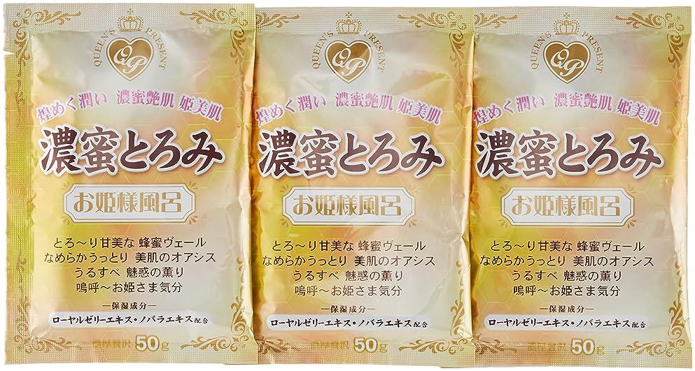 名目上の似ている抽出紀陽除虫菊 『入浴剤 まとめ買い』 お姫様風呂 濃密とろみ 3包セット