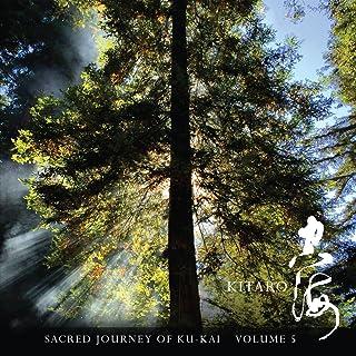 Sacred Journey of Ku-Kai, Volume 5