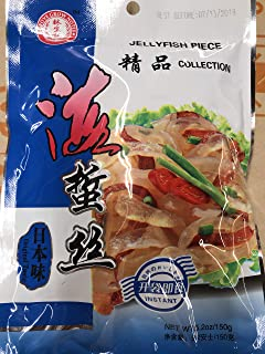 Best dried jellyfish Reviews