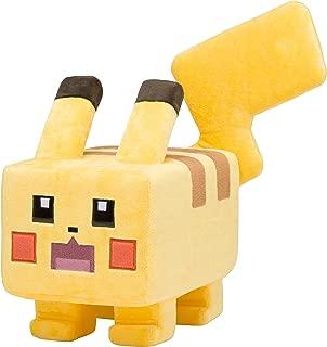 Pokémon Center: Quest Pikachu Poké Plush, 10 Inch