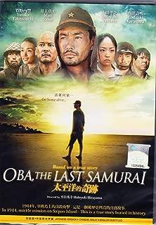 Best the last samurai netflix Reviews