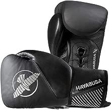 Hayabusa Classic Black Lace up Leather Boxing Gloves