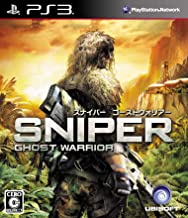 Sniper: Ghost Warrior [Japan Import]