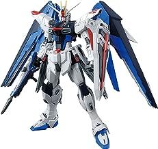 Bandai Hobby MG Freedom Gundam (Ver. 2.0)