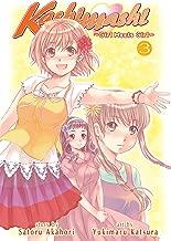 Kashimashi ~Girl Meets Girl~ Vol. 3